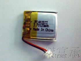 充電電池 4*20*23MM電池 3.7V鋰電池
