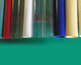 塑胶透明管