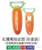 胡萝卜削皮器