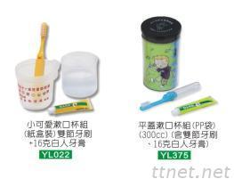 牙刷漱口杯組