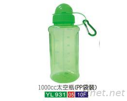 1000CC太空瓶