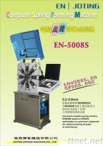 弹簧机 EN-5008S