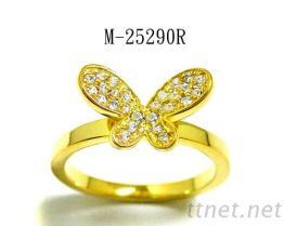 蝴蝶造型戒指