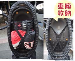 誠都牌, X 01 機車行李箱, 置物箱用 適用汽車行李箱蓋. 制震帶, 防震帶, 行李綁帶, 貨物固定帶, 伸縮帶, 彈性帶