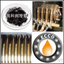 导电环润滑脂, 导电滑环润滑脂, 集电环润滑脂