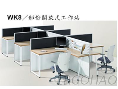 oa屏风, oa办公家具, 屏风桌, 屏风办公桌, 办公桌, 办公椅, 屏风工作图片