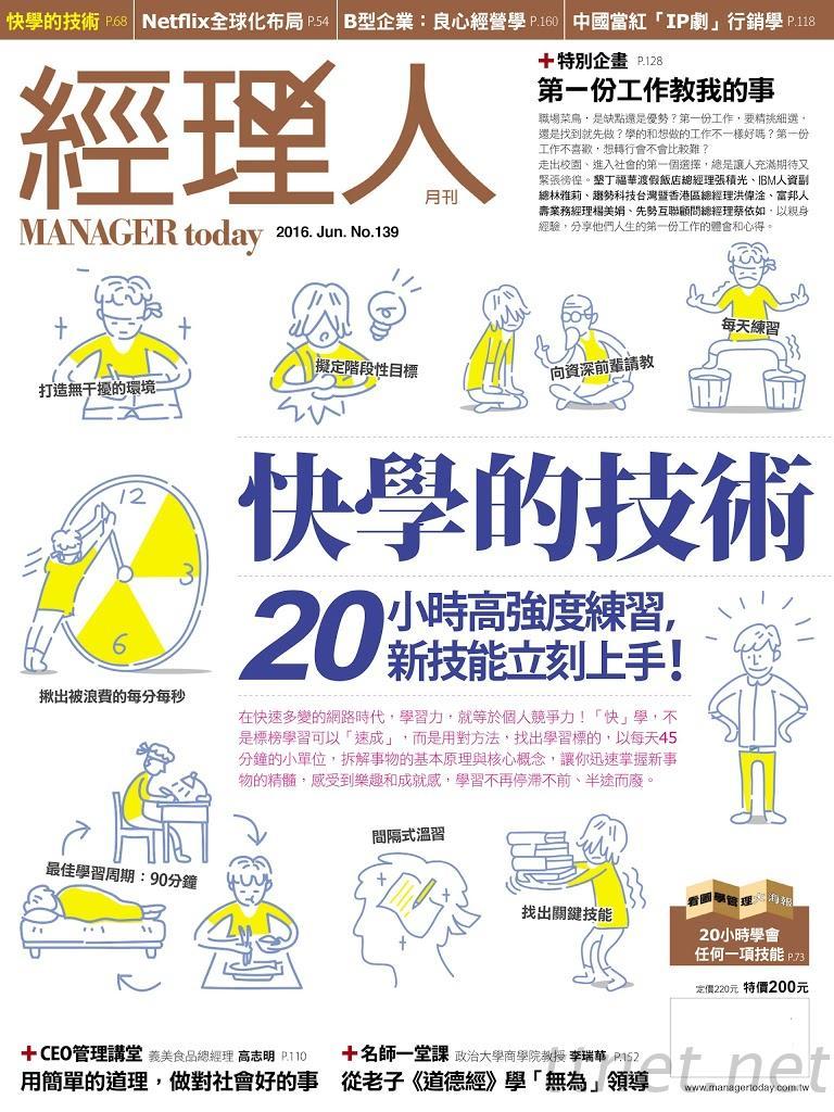 http://new-images.ttnet.net/zh/SHOW/1/SHOW-20160622101726307.jpg