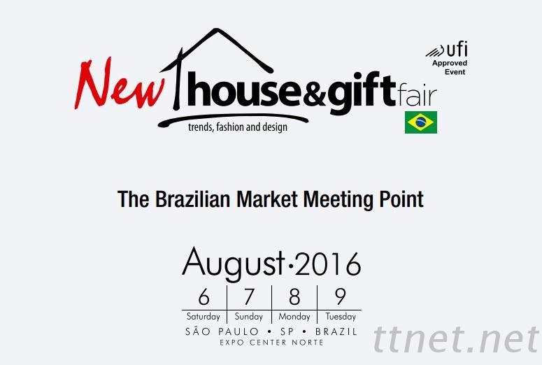 巴西聖保羅國際家庭用品及禮品博覽