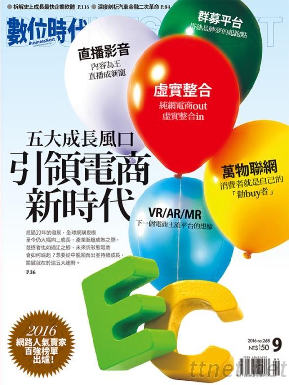 http://new-images.ttnet.net/zh/SHOW/1/SHOW-20160908095059378.jpg