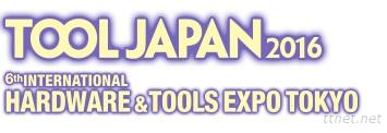 日本工具展