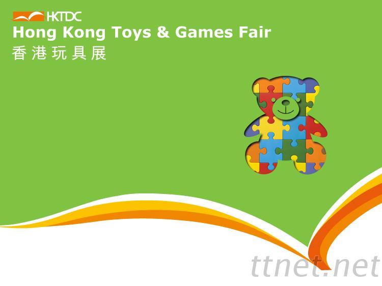 2017 香港玩具展