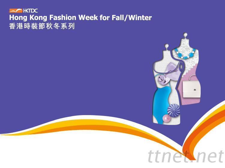 香港時裝節秋冬系列