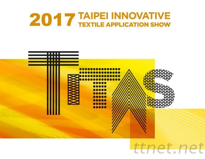 第21屆台北紡織展