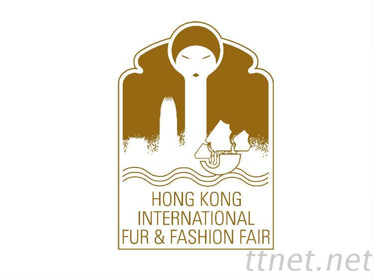 2017年香港國際毛皮時裝展覽會