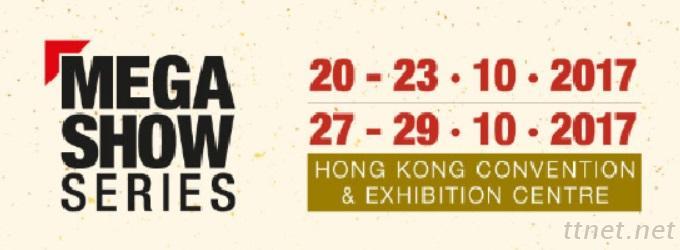 香港家庭用品、禮品及玩具展