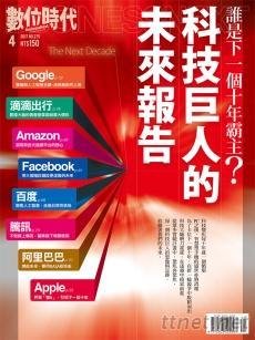 http://new-images.ttnet.net/zh/SHOW/1/SHOW-20170411114142533.jpg