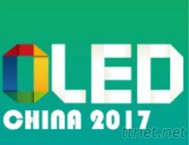 上海國際LED展