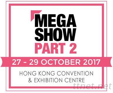 2017年香港玩具及禮品展暨亞洲贈品及家居用品展覽會