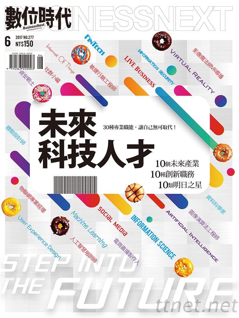 http://new-images.ttnet.net/zh/SHOW/1/SHOW-20170606090742618.jpg