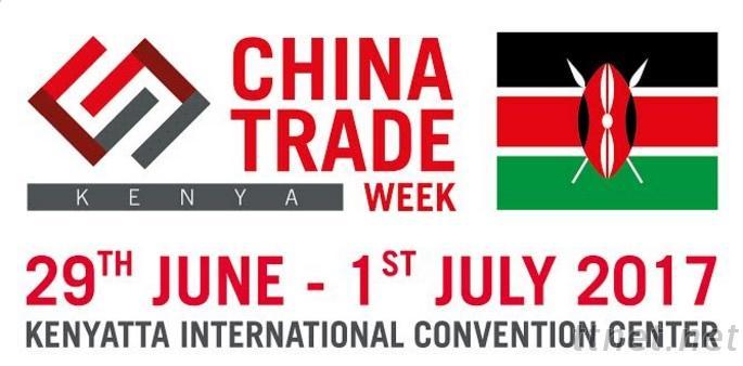 2017肯尼亞(中國)貿易周