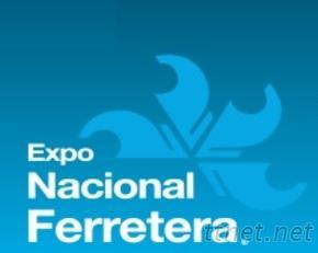 墨西哥國際五金工具展覽會