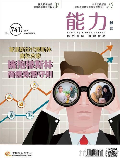 http://new-images.ttnet.net/zh/SHOW/1/SHOW-20171107141747776.jpg