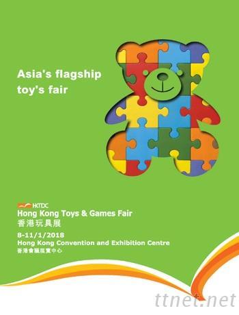 2018 香港玩具展
