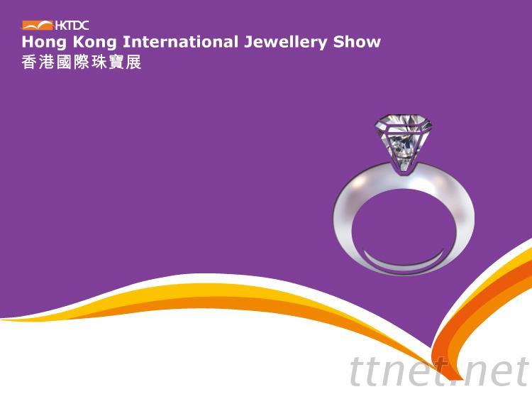 2018 香港國際珠寶展