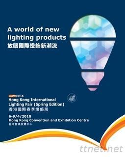 香港國際春季燈飾展