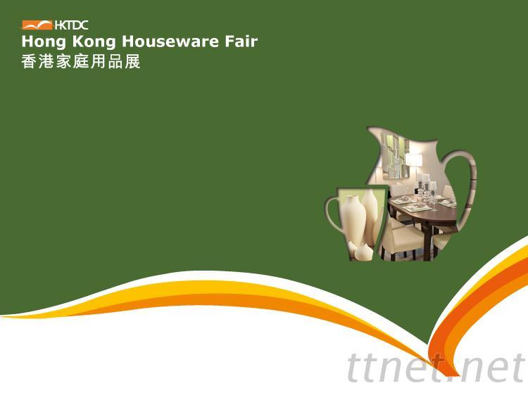 2018 香港家庭用品展