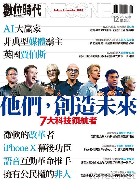 AI大贏家 NVIDIA執行長黃仁勳:這是AI革命的開始,而我們正身在其中
