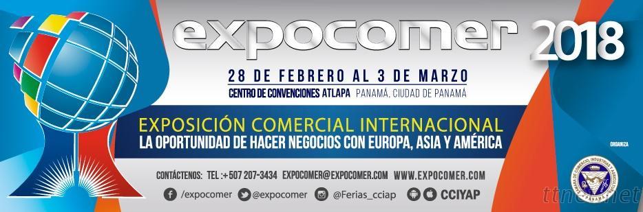 巴拿馬國際貿易博覽會