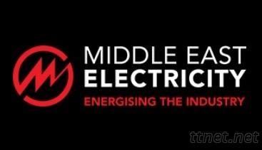 中東國際電力、燈具、新能源博覽會