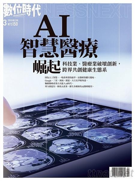 卡位AI醫療,台灣製造業大廠帶頭衝