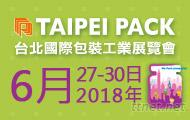2018台北国际包装工业展参展见闻