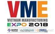 越南國際工業製造技術設備展覽會