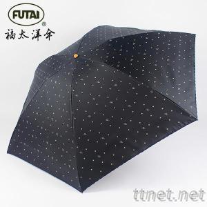 福太太陽傘