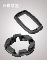 矽橡膠墊片