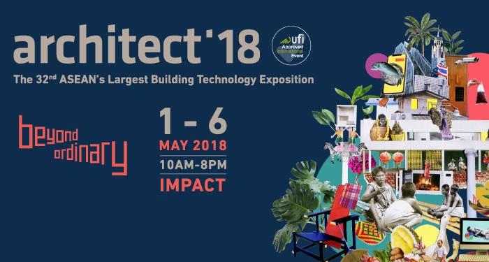 2018 泰國曼谷國際建材展覽會