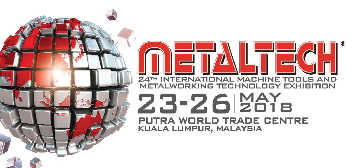 马来西亚国际机床与金属加工展览会