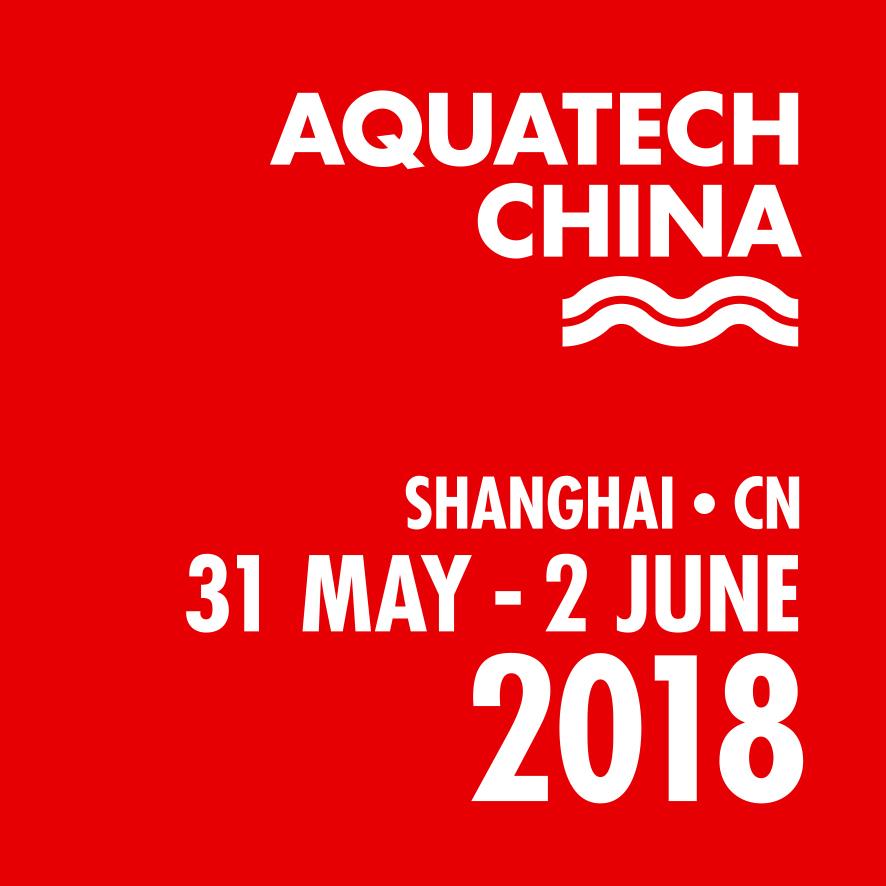 上海國際水處理展