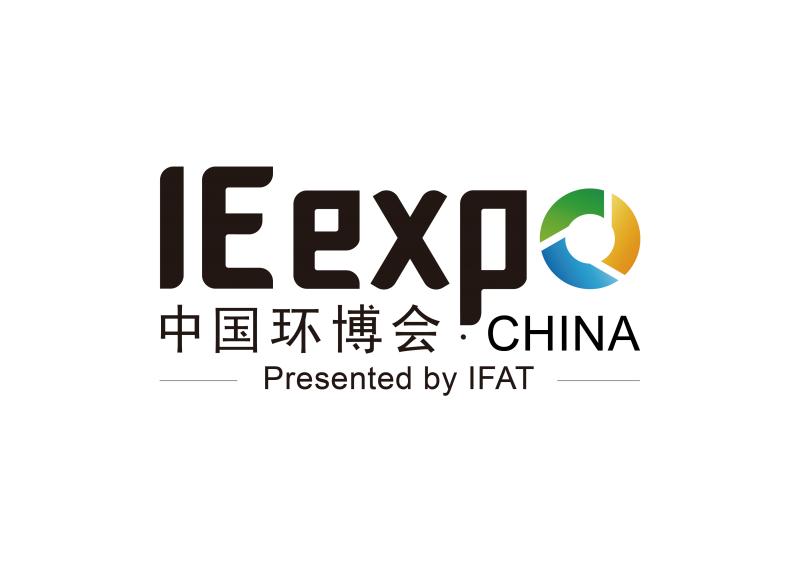 2018 中國環博會