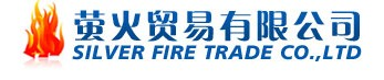 Silver Fire Trade Co., Ltd