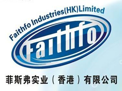 Faithfo Industries HK Limited