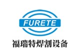 Wuxi FURETE Welding Cutting Equipment Manufacture
