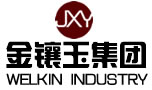 Welkin Industry Limited