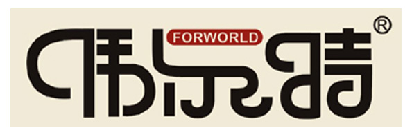 Forworld Industrial Co., Ltd
