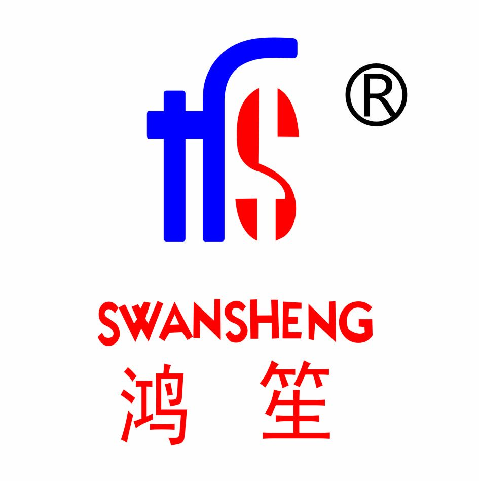Chengdu Swansheng Food Co., Ltd.