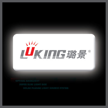 Luking Opto-Electronics Technology Co., Ltd.