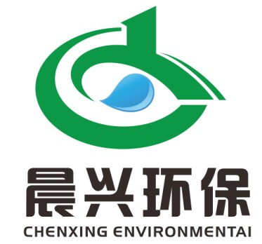 GZ Chenxing Environmental Protection Technology Co., Ltd